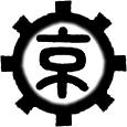 Emblem of Keijo 1918.jpg