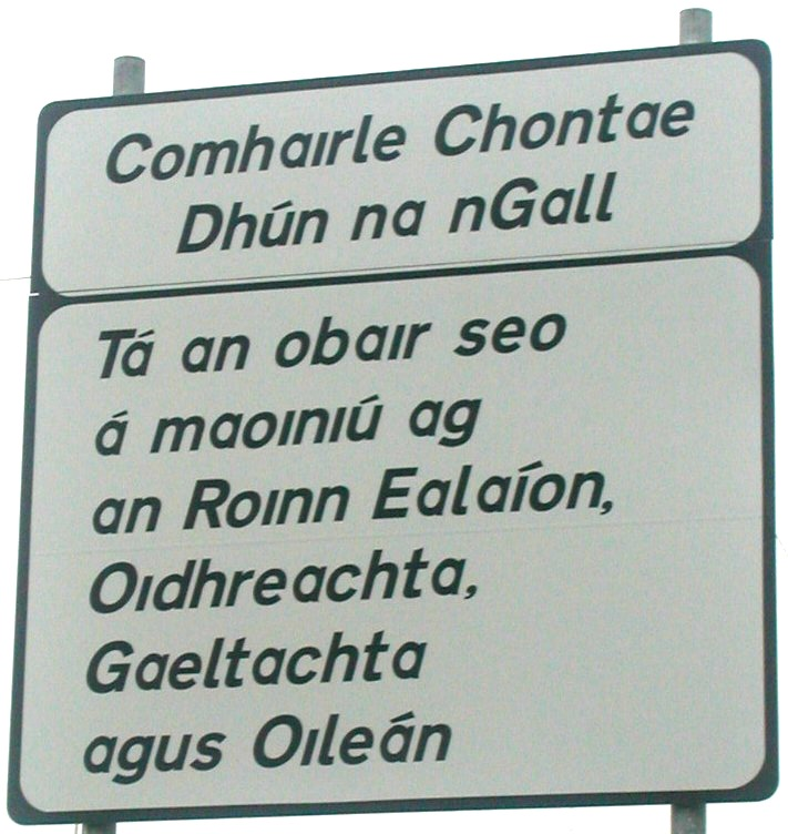 http://upload.wikimedia.org/wikipedia/commons/1/10/Gaeltacht_Donegal_cropped.jpg