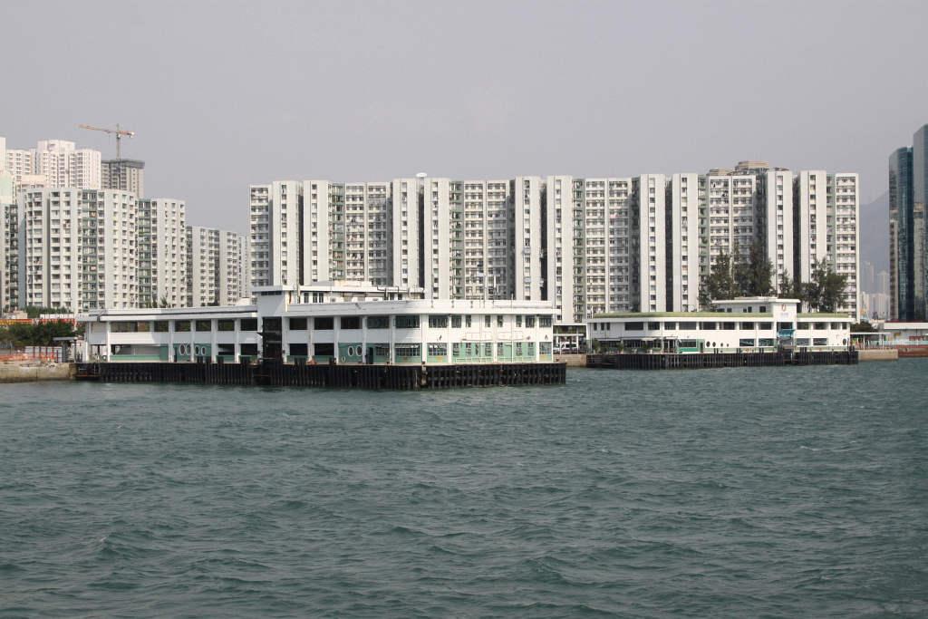 Hung Hom Ferry Pier Wikipedia
