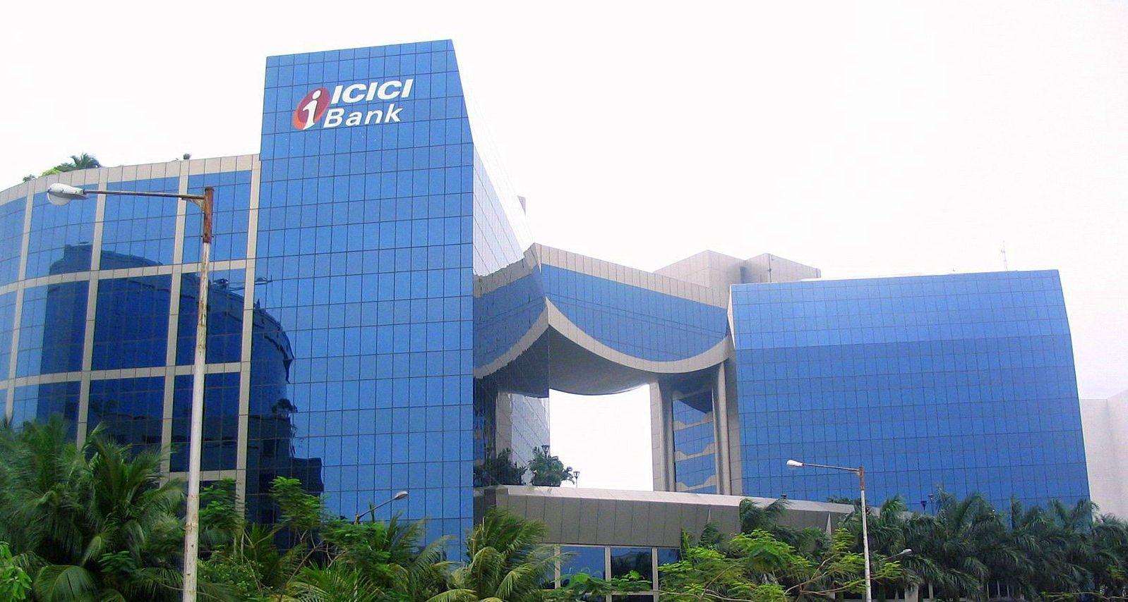 ICICI Bank - Wikipedia