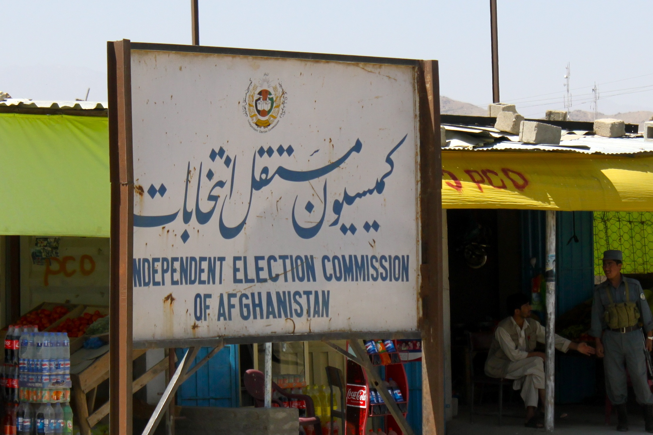 Independent Election Commission of Afghanistan https://commons.wikimedia.org/wiki/File:Independent_Election_Commission_of_Afghanistan.jpg