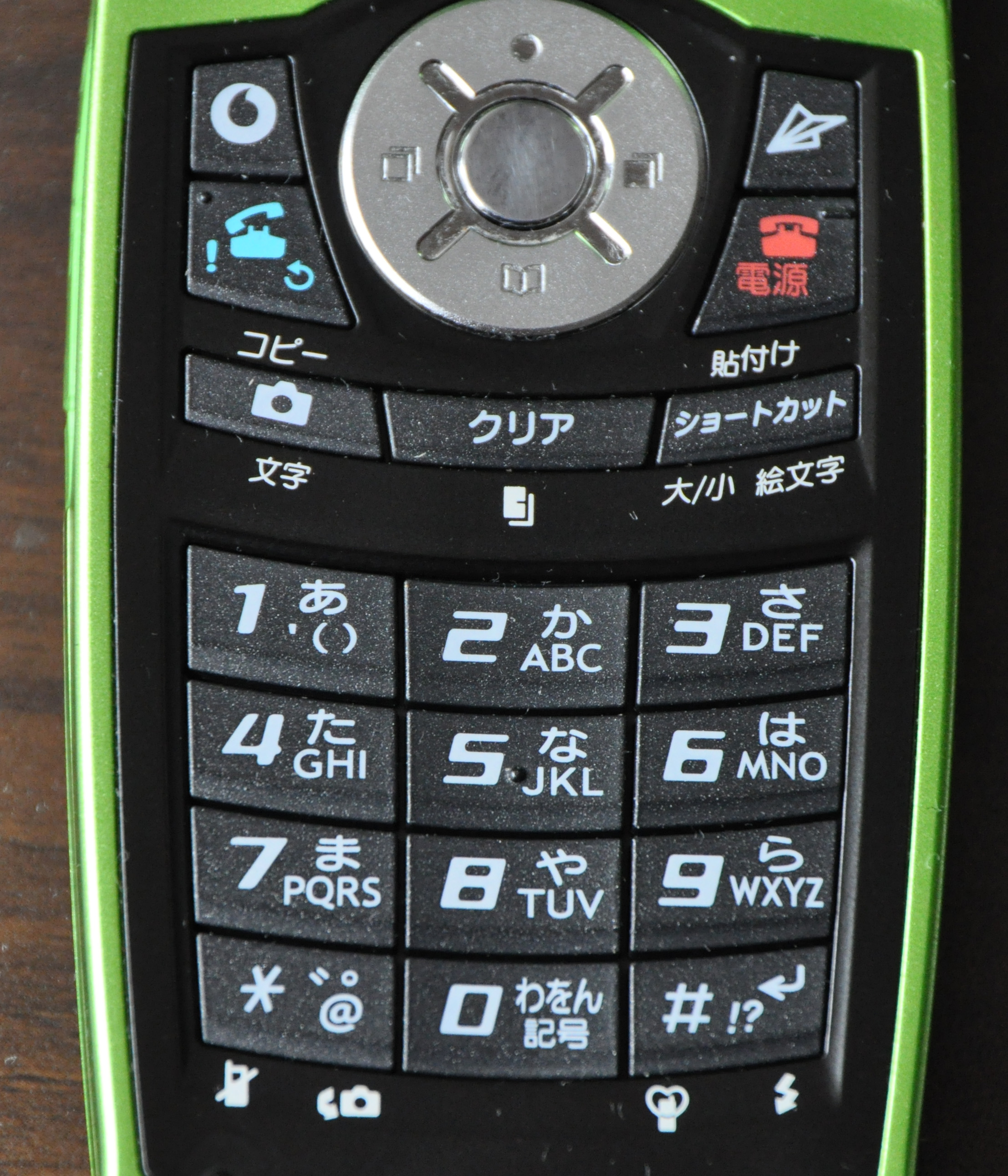 Japanese cell phone plans