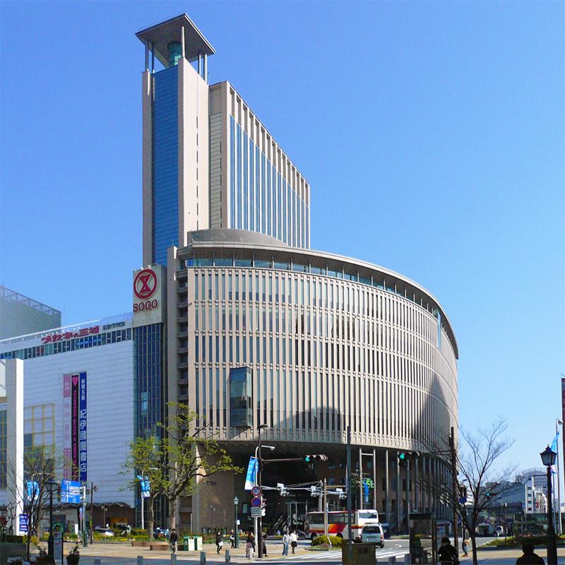 神戸 国際 会館 【神戸国際会館】アクセス・営業時間・料金情報
