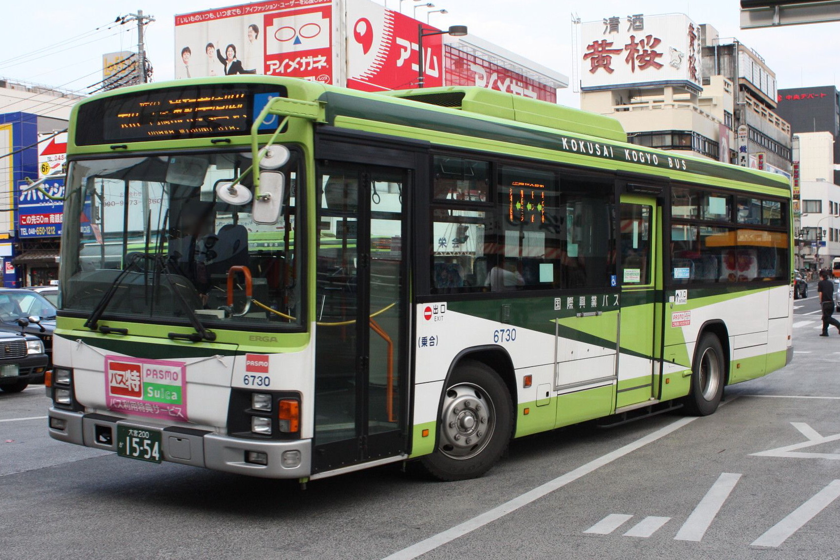 Kokusai_kogyo_bus_6730.JPG