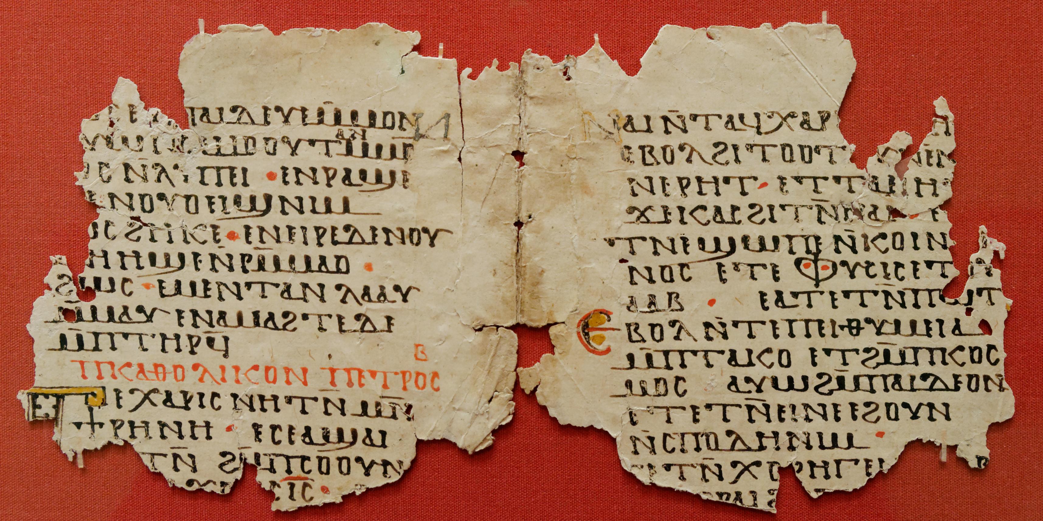 Datering van 1 Korintiërs