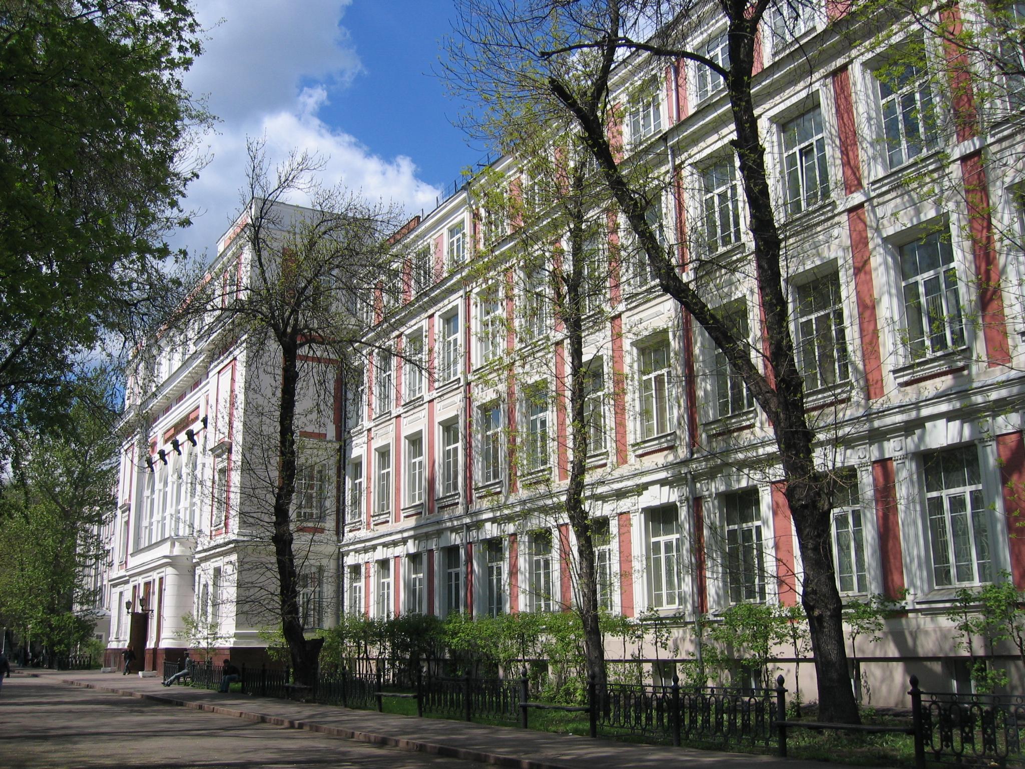 Официальный сайт МГУПС (МИИТ) города Москвы