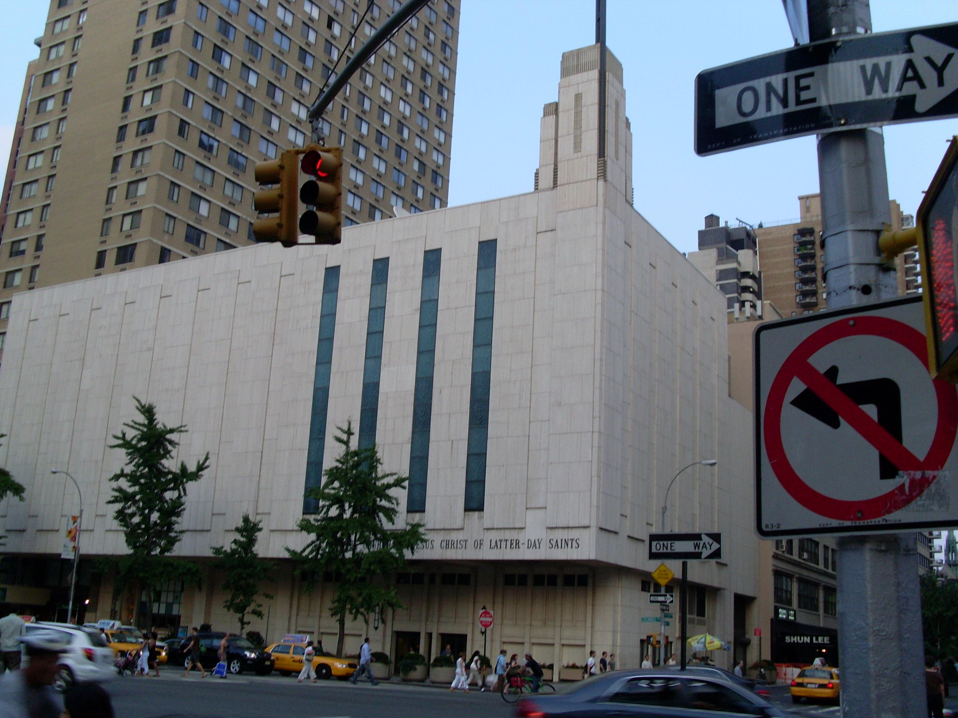 File Manhattan New York Temple Jpg Wikimedia Commons