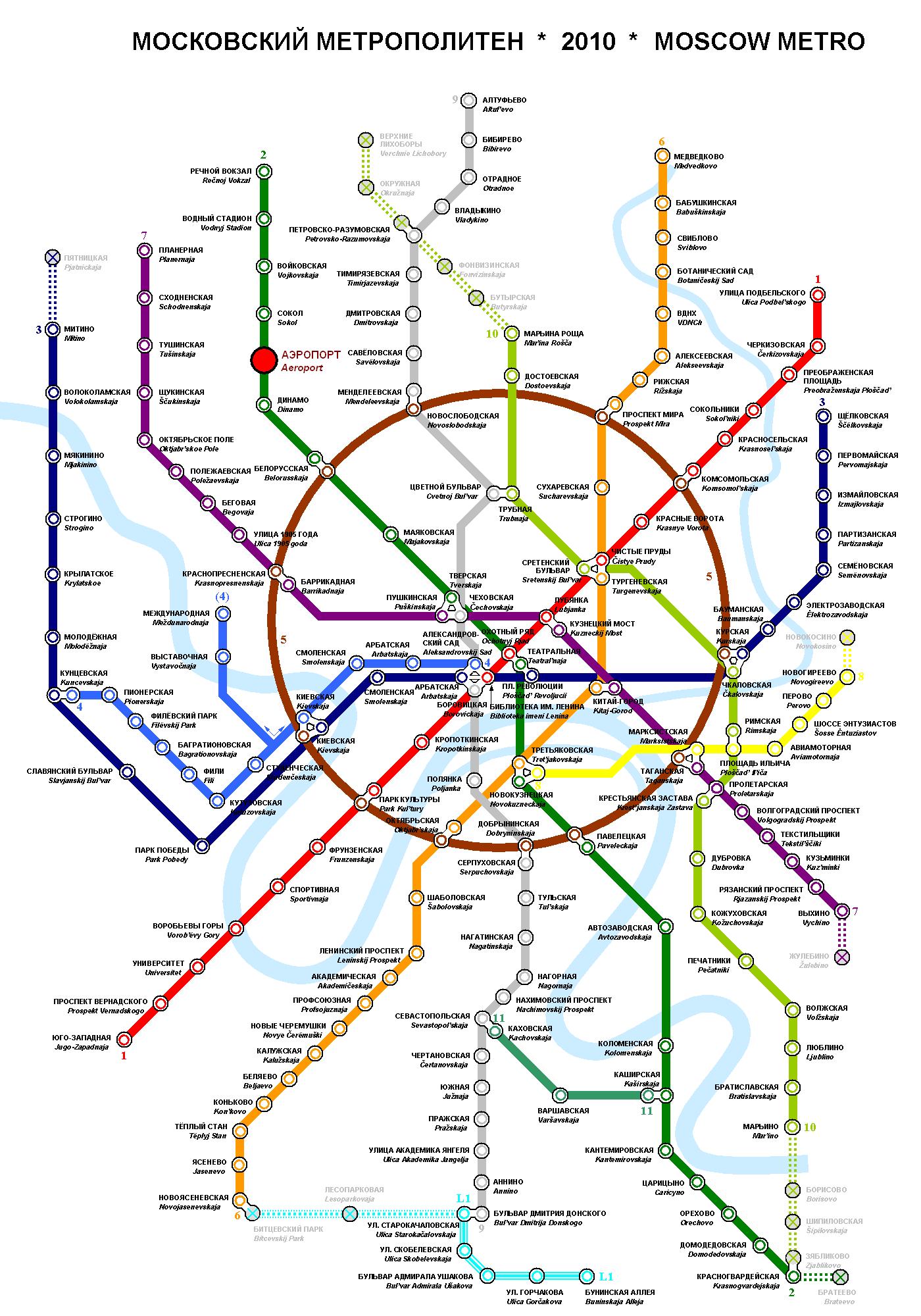 схема мосновного метро