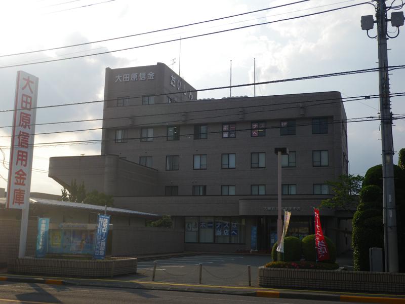 大田原信用金庫の本店