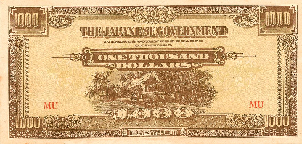fileone thousand dollar note issued by the japanese