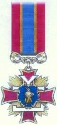Order of Ivan Mazepa.jpg