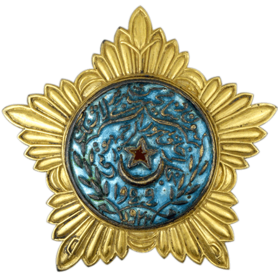Order_of_the_Red_Star_Bukhara_Soviet_Rep