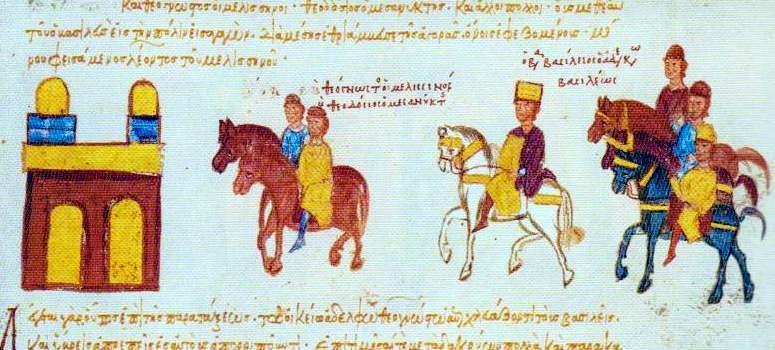 Roman triumph, Basil II.jpg
