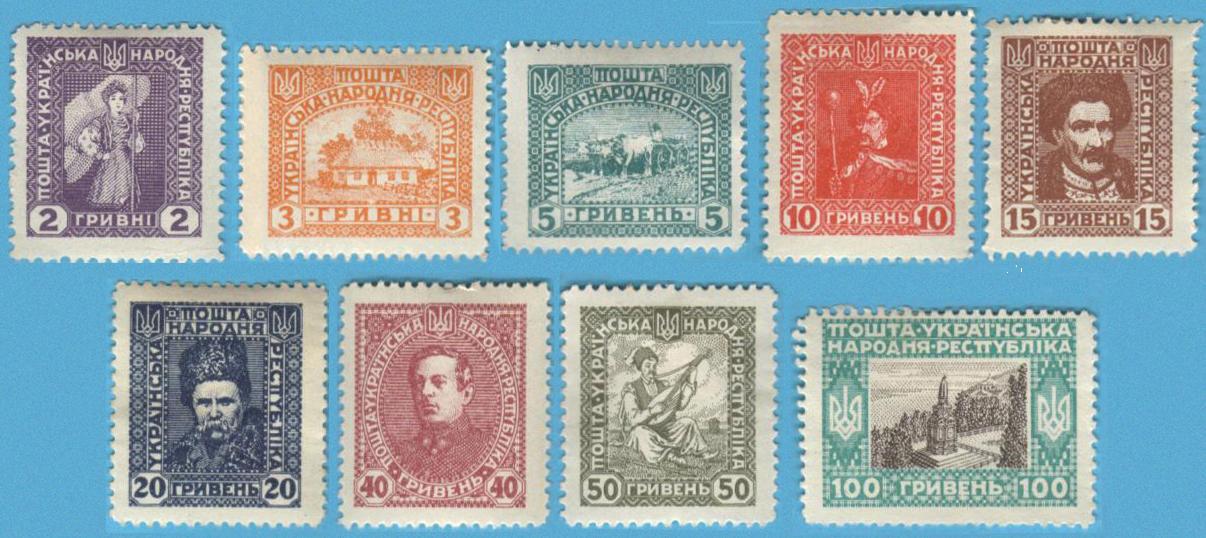 Stamps_Viennese_series.jpg