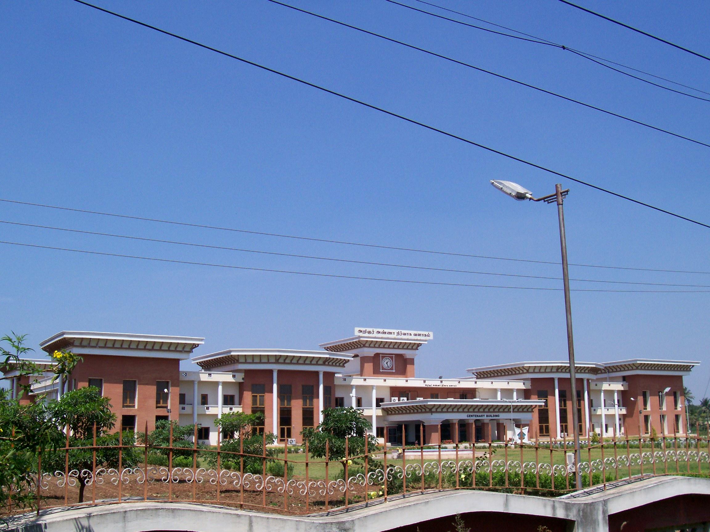 तमिल नाडु कृषि विश्वविद्यालय
