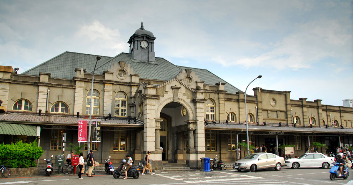 http://upload.wikimedia.org/wikipedia/commons/1/10/TRA_Hsinchu_Station.jpg