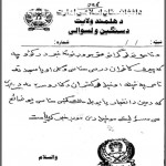 A Taliban letter (post-invasion)