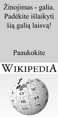 Wikipedia-banner-240-lt.png