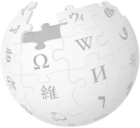 https://upload.wikimedia.org/wikipedia/commons/1/10/Wikipedia-logo-v2-200px-transparent.png