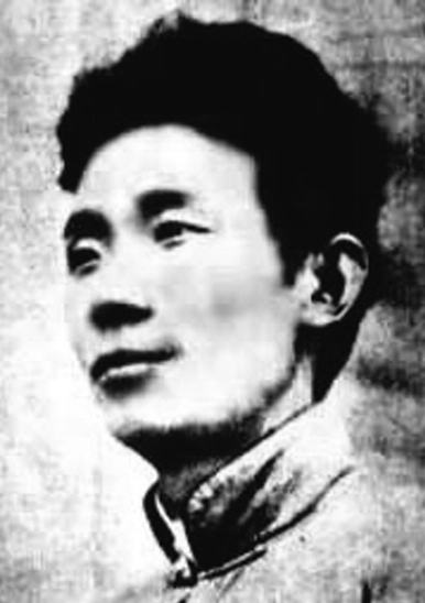 Photo of Yu Dafu