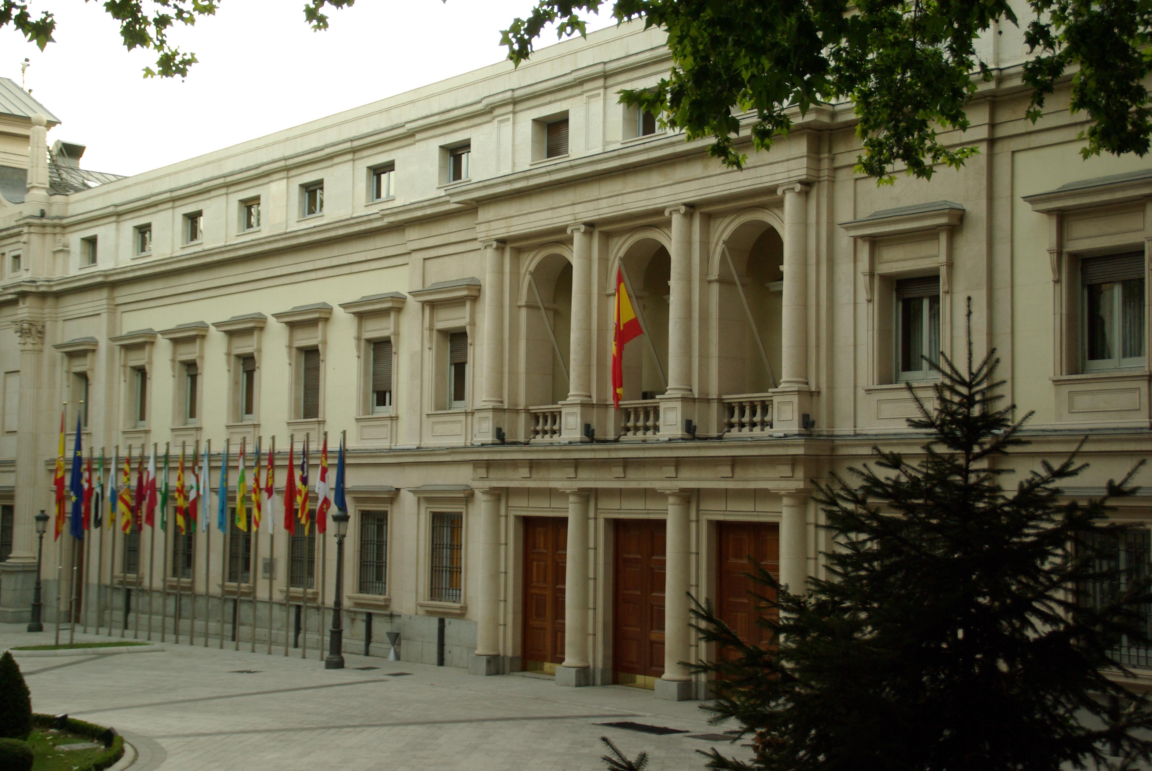 Archivo s d es en madrid senado de espa a for Ministerio de interior madrid