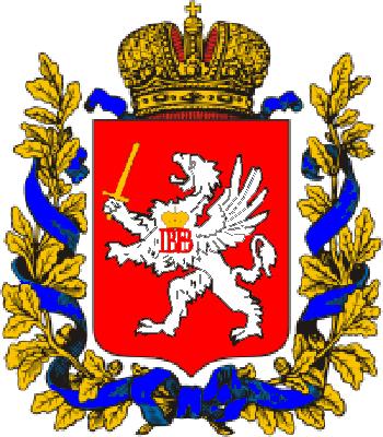 Герб Лифляндской губернии