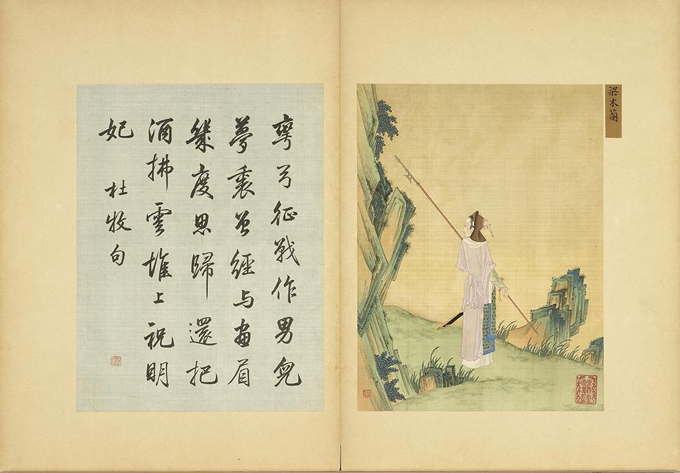 Hua Mulan  Wikipedia