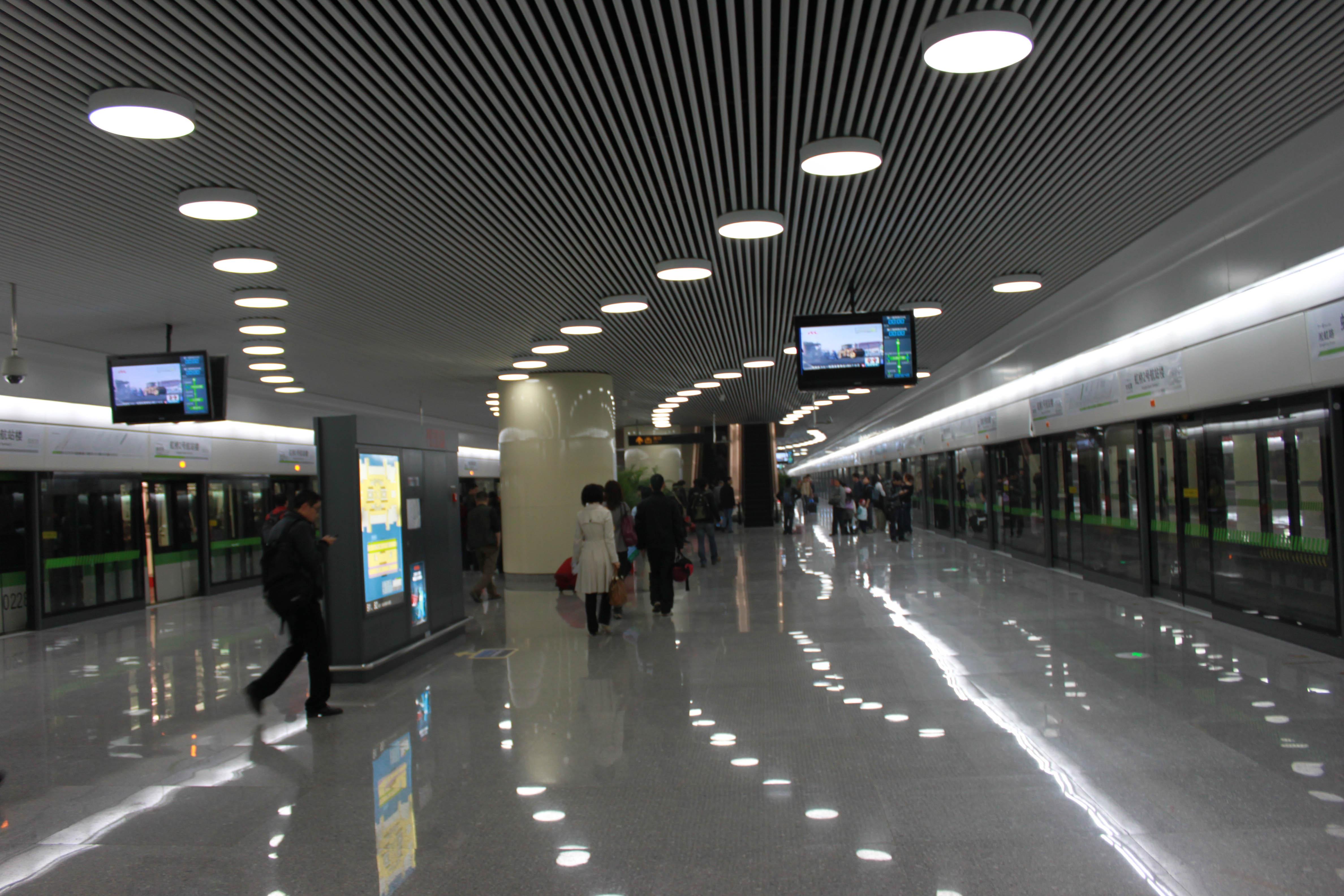 虹桥2号航站楼站