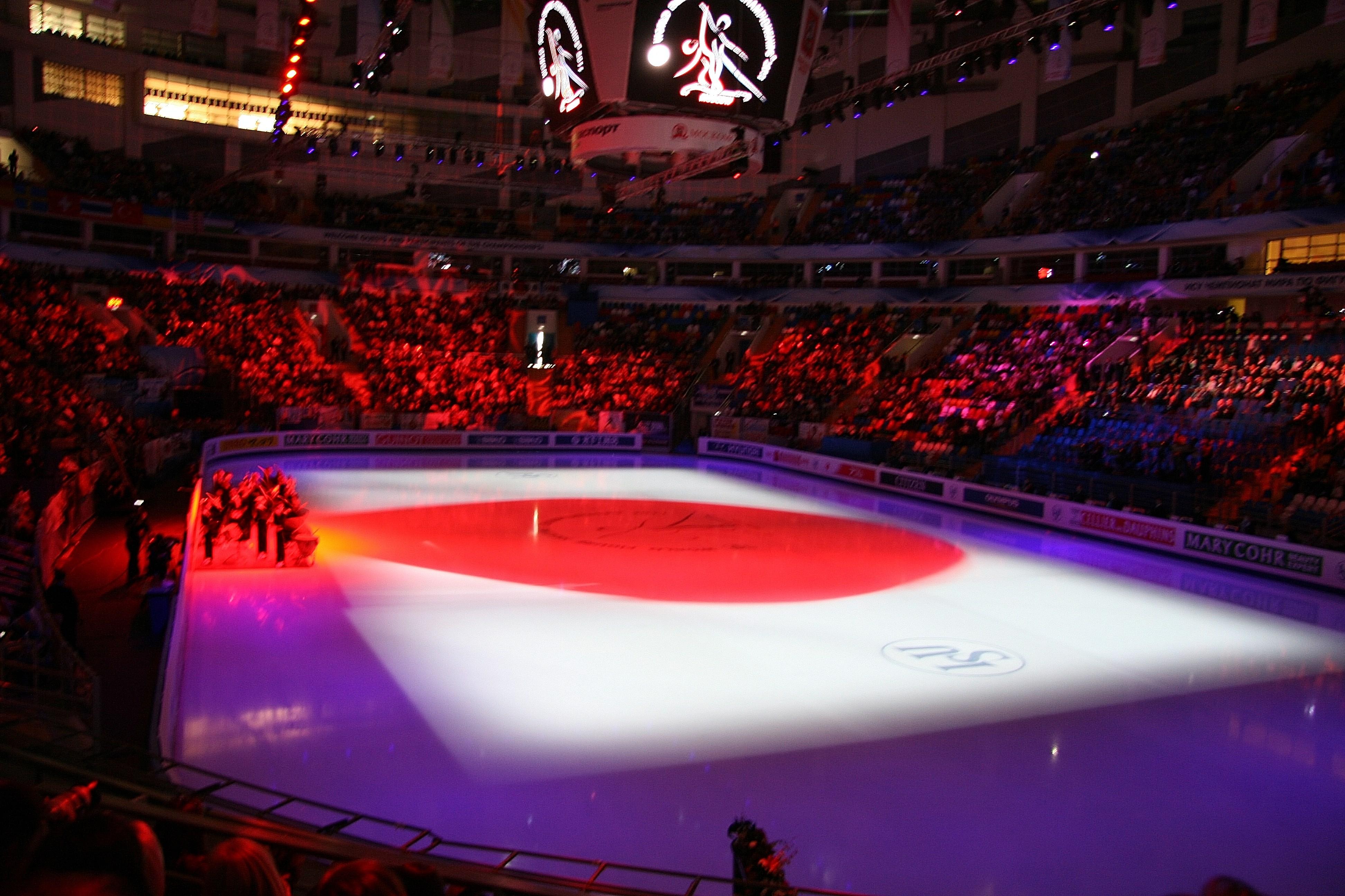 韓国フィギュアスケート選手権 - South Korean Figure Skating ChampionshipsForgot Password