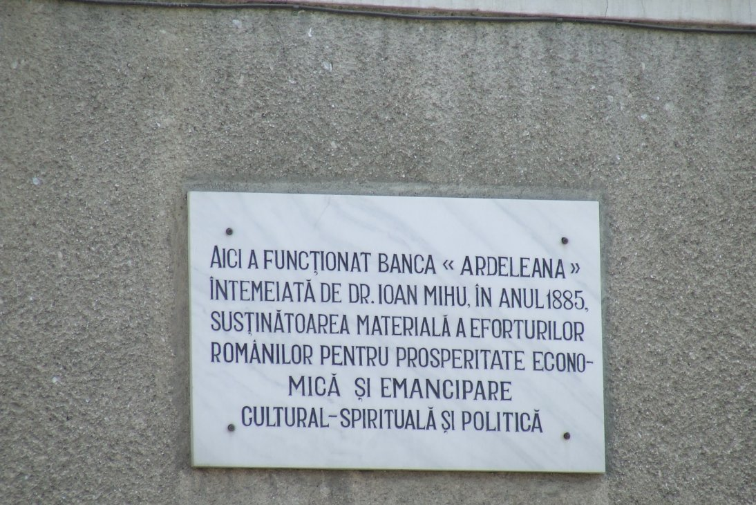 Fişier:Banca ardeleana orastie-detaliu.JPG