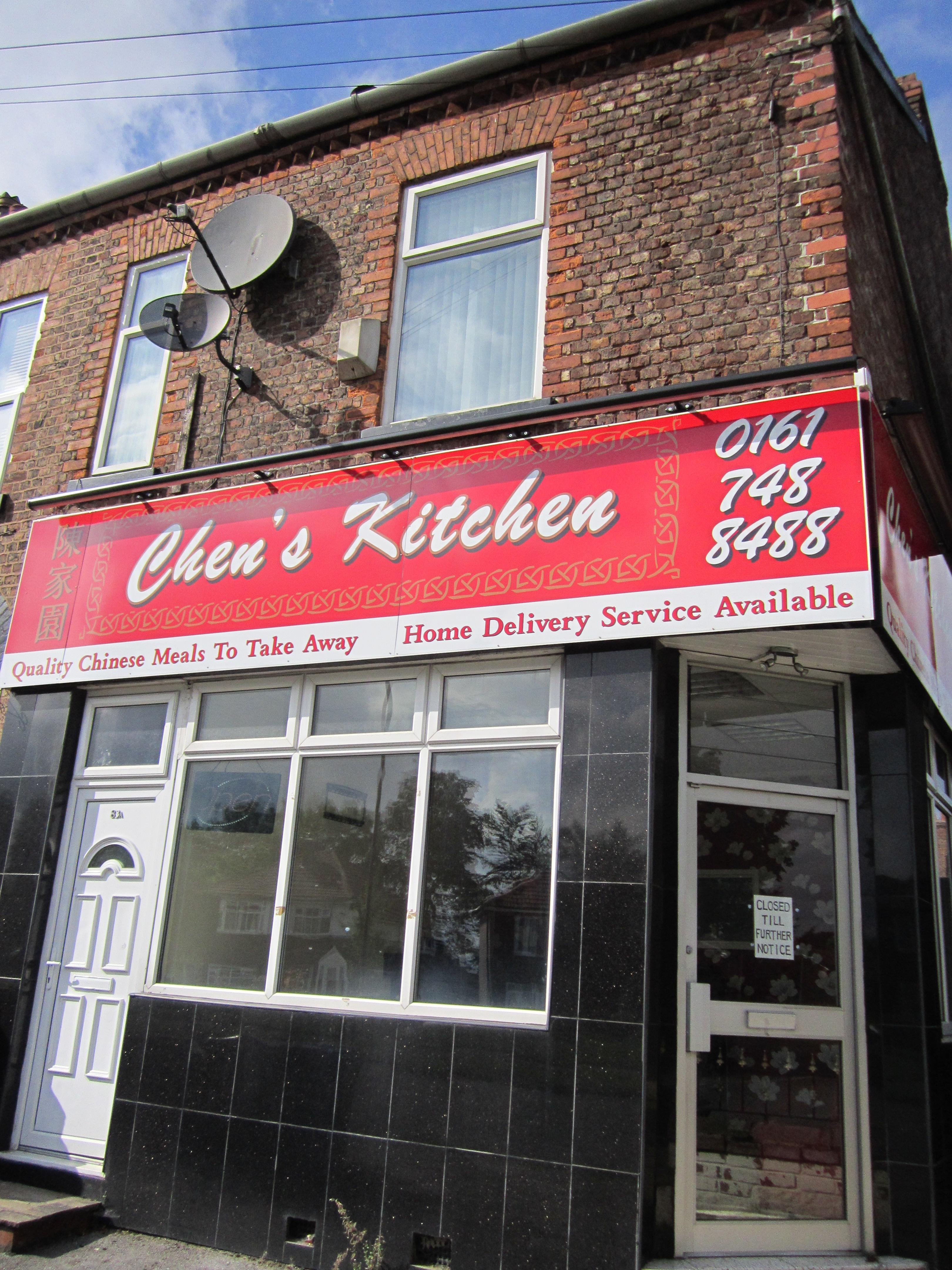 File Chen S Kitchen Urmston Jpg Wikimedia Commons