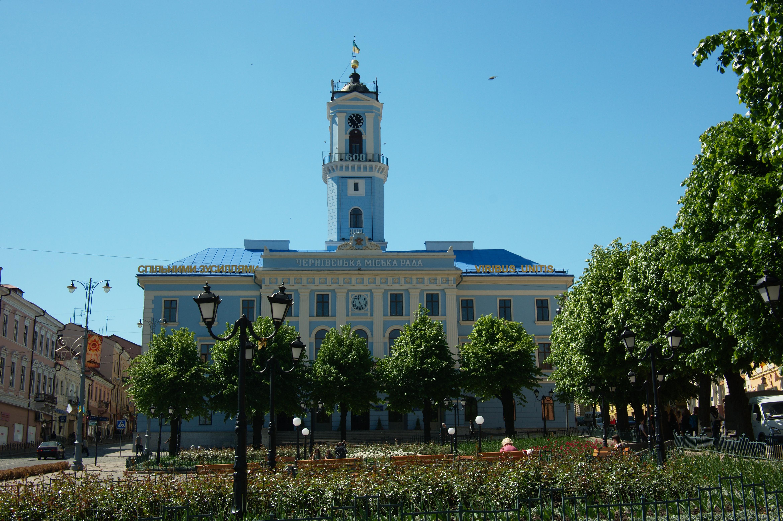 Category:People of Chernivtsi - Wikimedia Commons