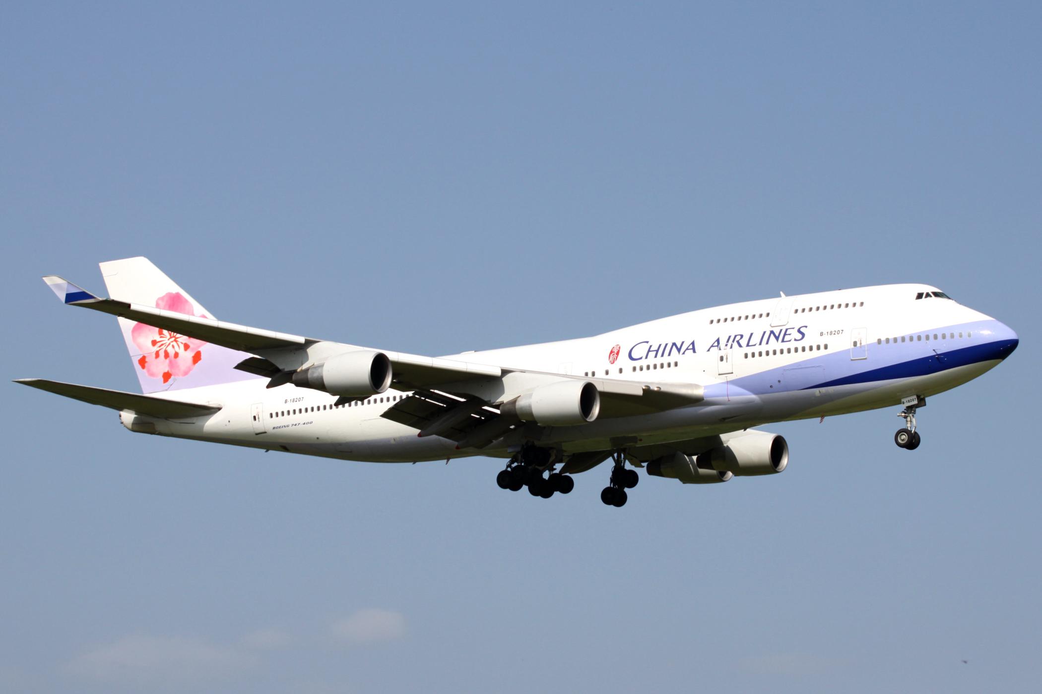 747400CI