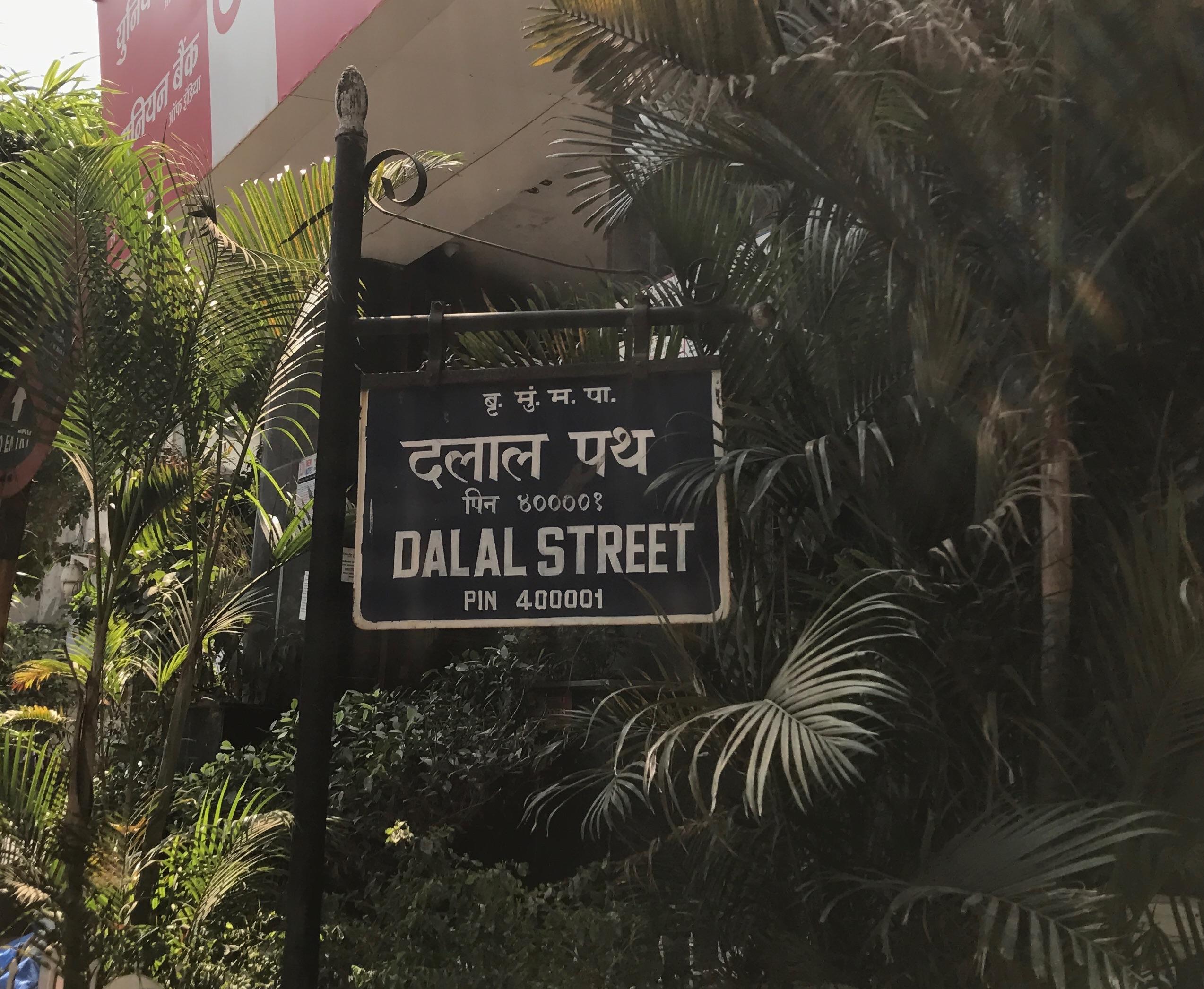 Dalal Street Stock Market Book