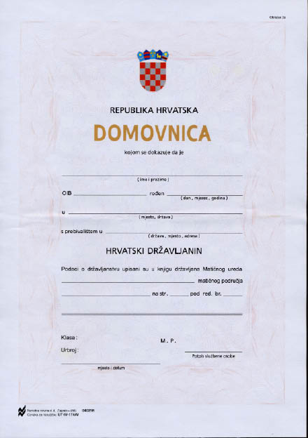 https://upload.wikimedia.org/wikipedia/commons/1/11/Domovnica_RH.JPG
