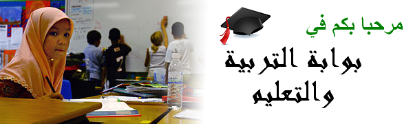 Education banner.png