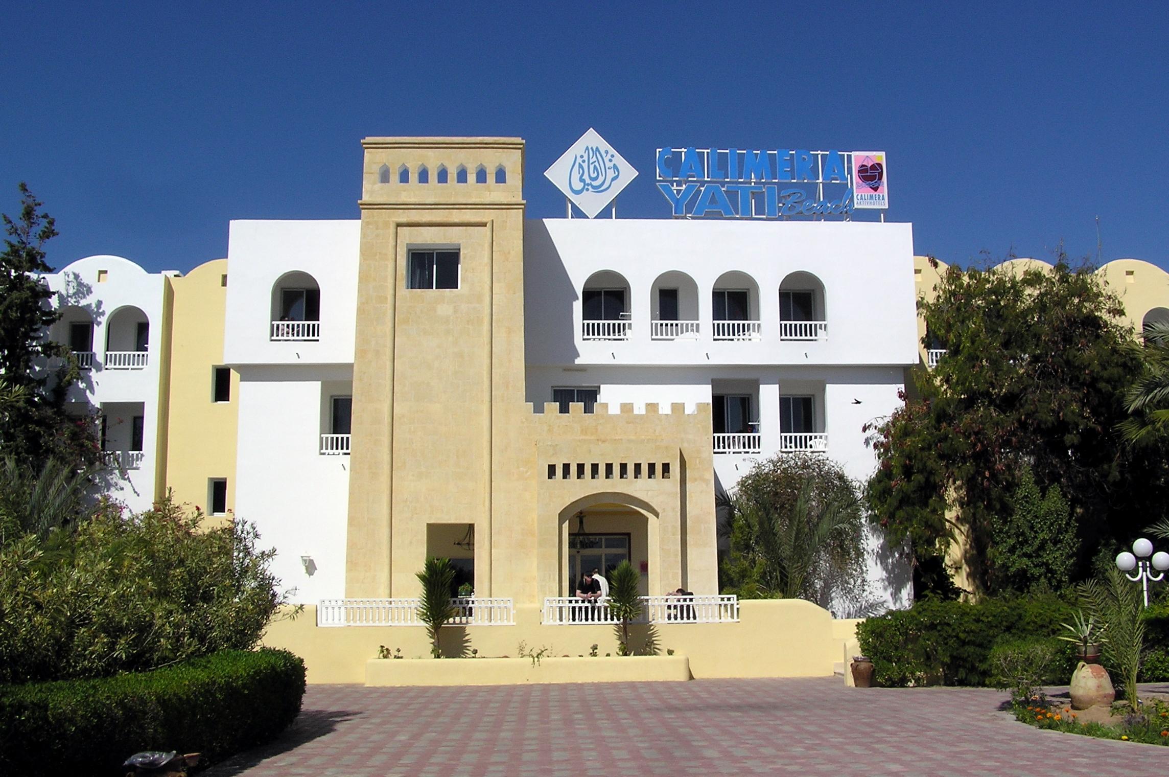 Hotel A Djerba  Etoiles