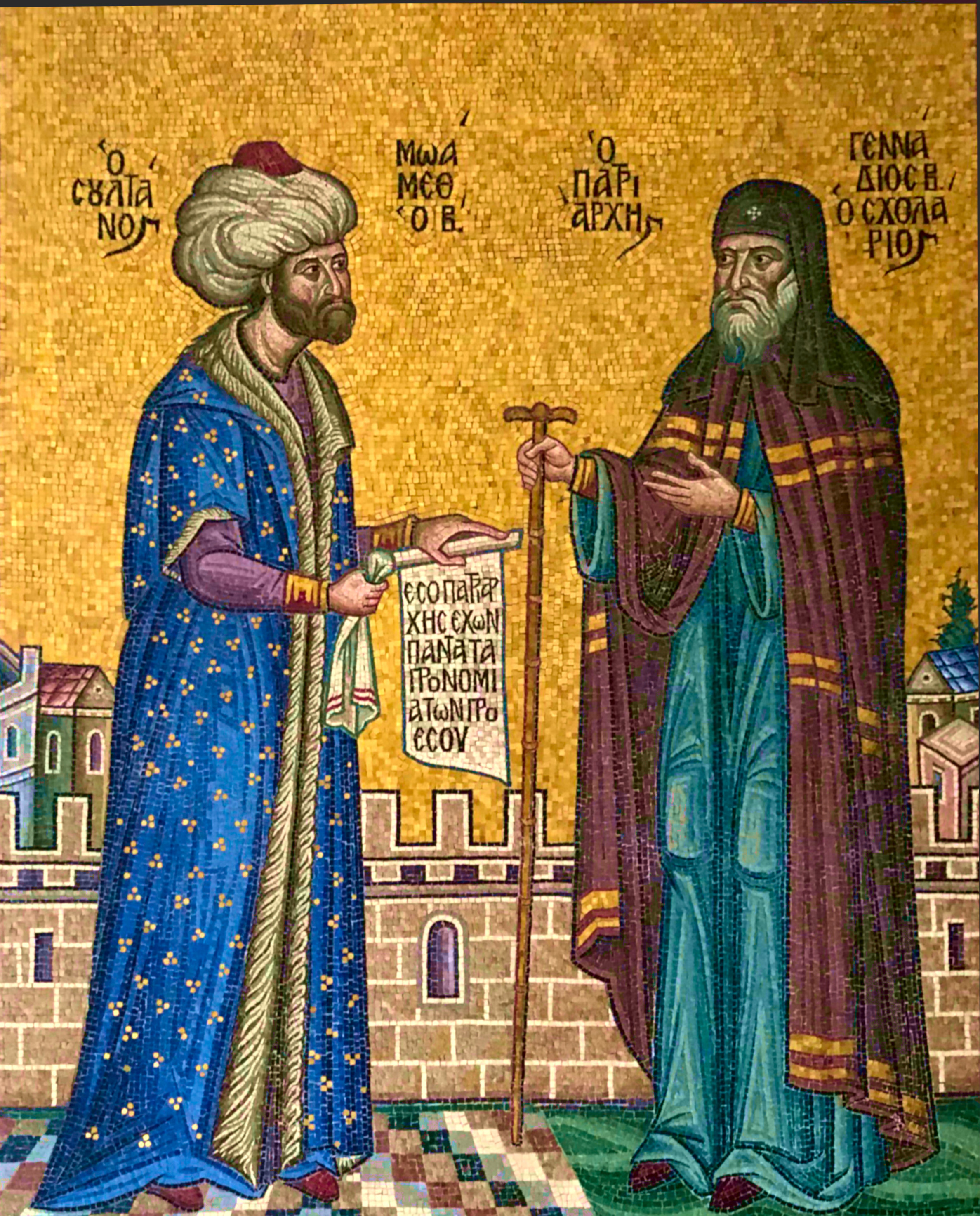 Mehmed II and Ecumenical Patriarch of Constantinople Gennadios. Gennadios II and Mehmed II.jpg