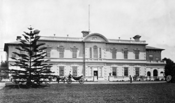 Old Government House, Auckland - Wikipedia