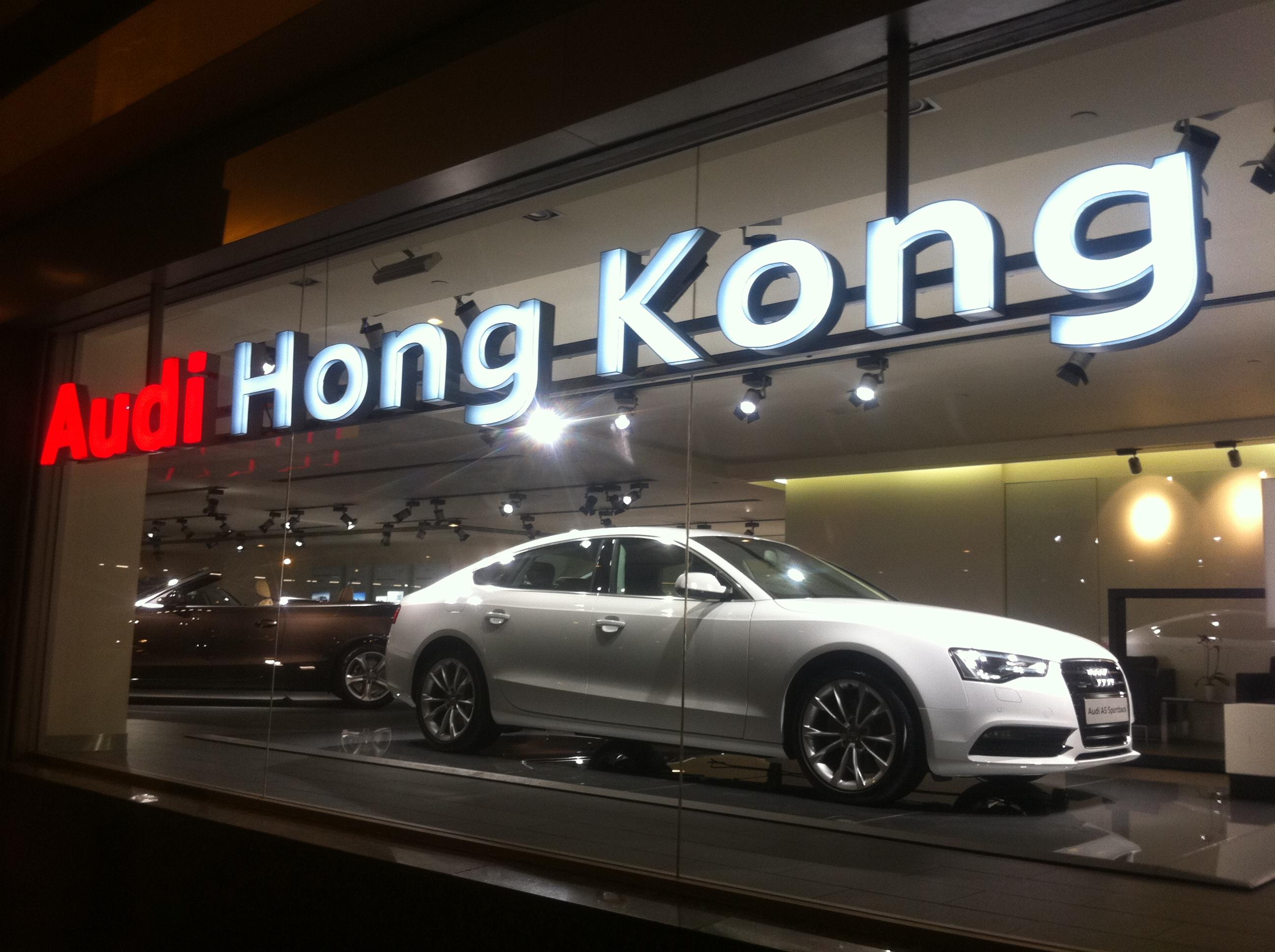 File Hk Admiralty Night 夏慤道 Harcourt Road Shop Audi Hong Kong Name Sign Showroom Feb 2012 Jpg