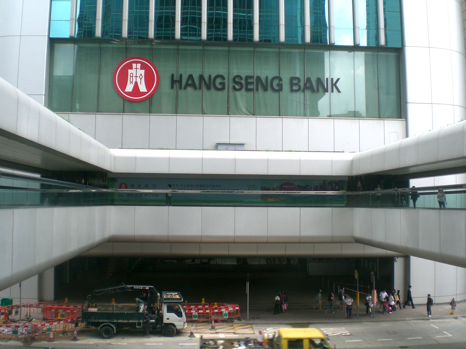 HK_Central_Connaught_Road_C_Hang_Seng_Bank_Building_a.jpg