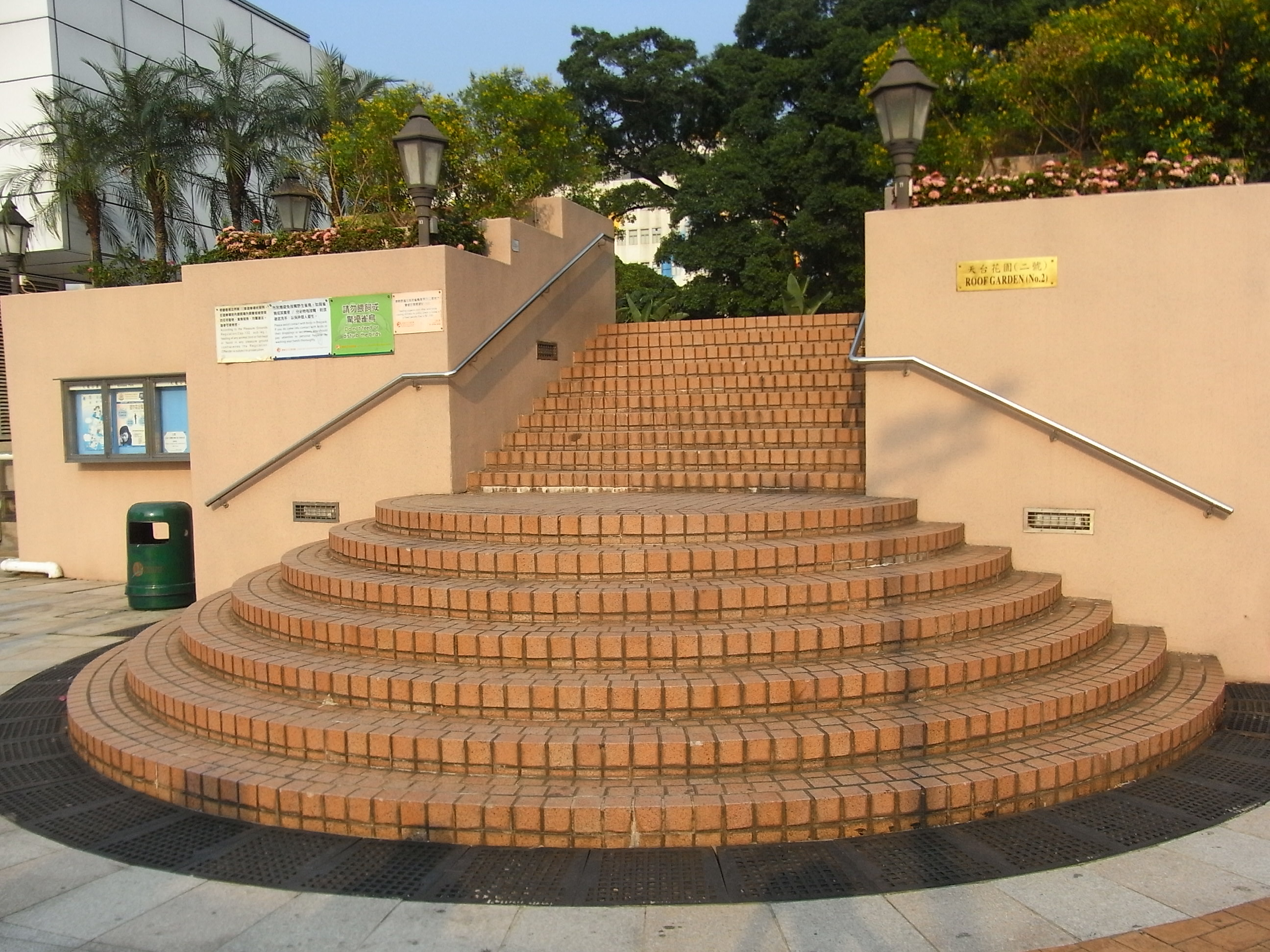 Charming File:HK Kln Park Roof Top Garden Outside Stairs Oct 2012.JPG