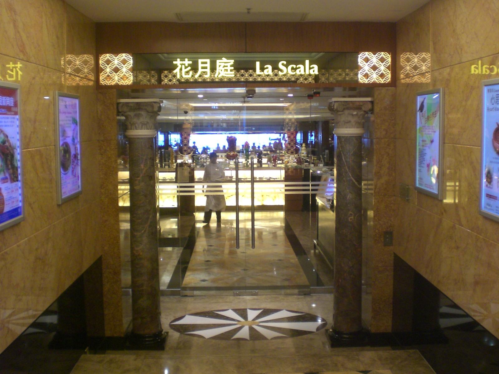 Royal Plaza Hotel Official Site – Hong Kong 5 Star Hotel