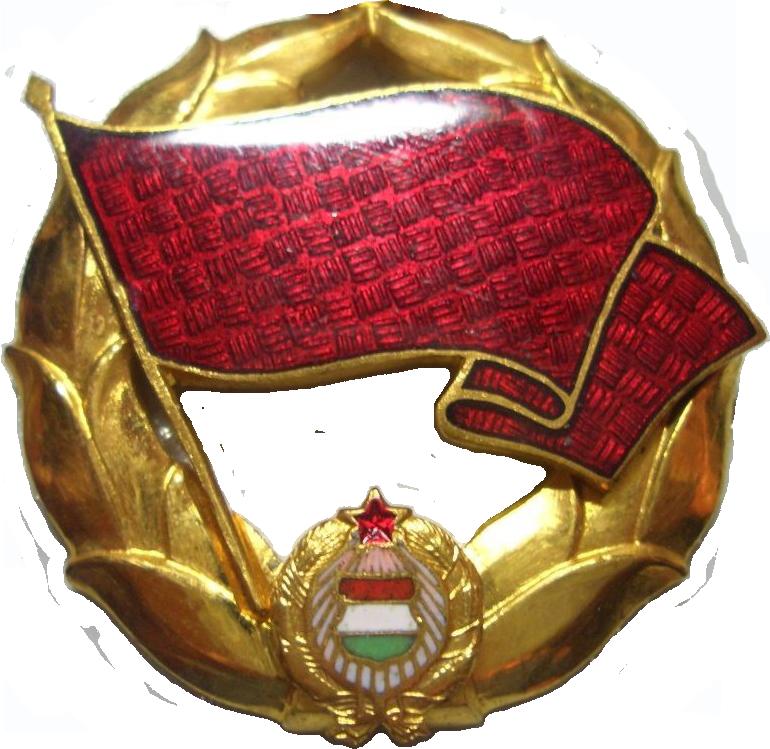 Орден Трудового Красного Знамени (ВНР)