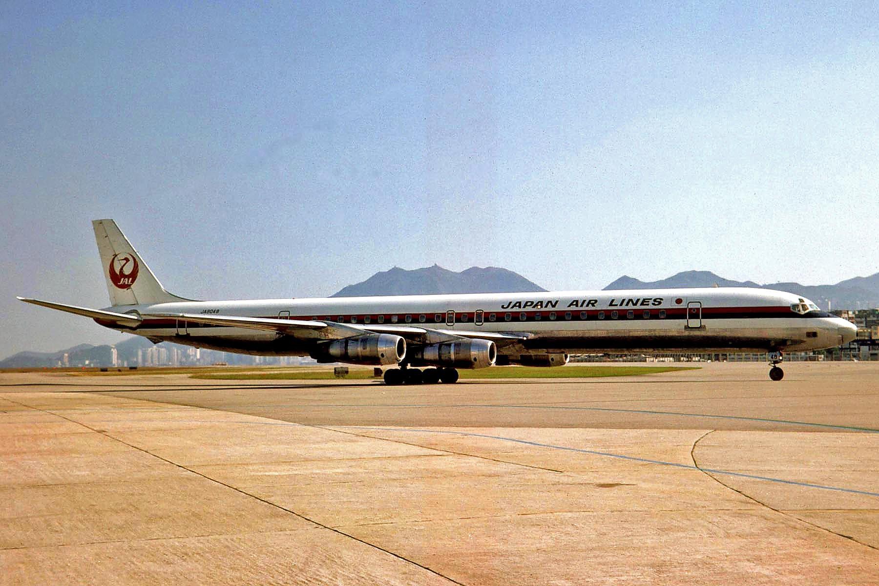 パンアメリカン航空708便墜落事故