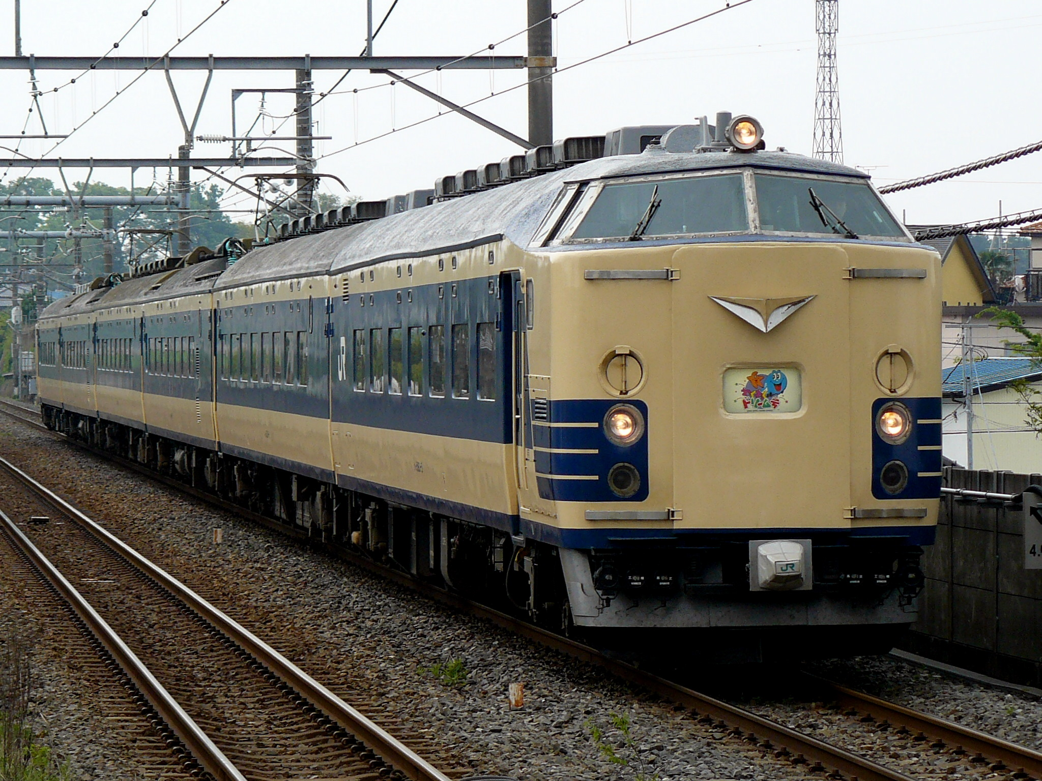 File:JNR 583 Wakuwaku Dream 20080426.jpg