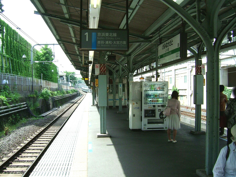 가미나카자토 역