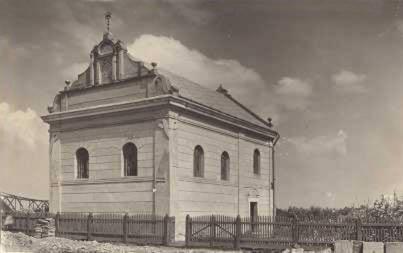 Галичанская кенасса, 1917