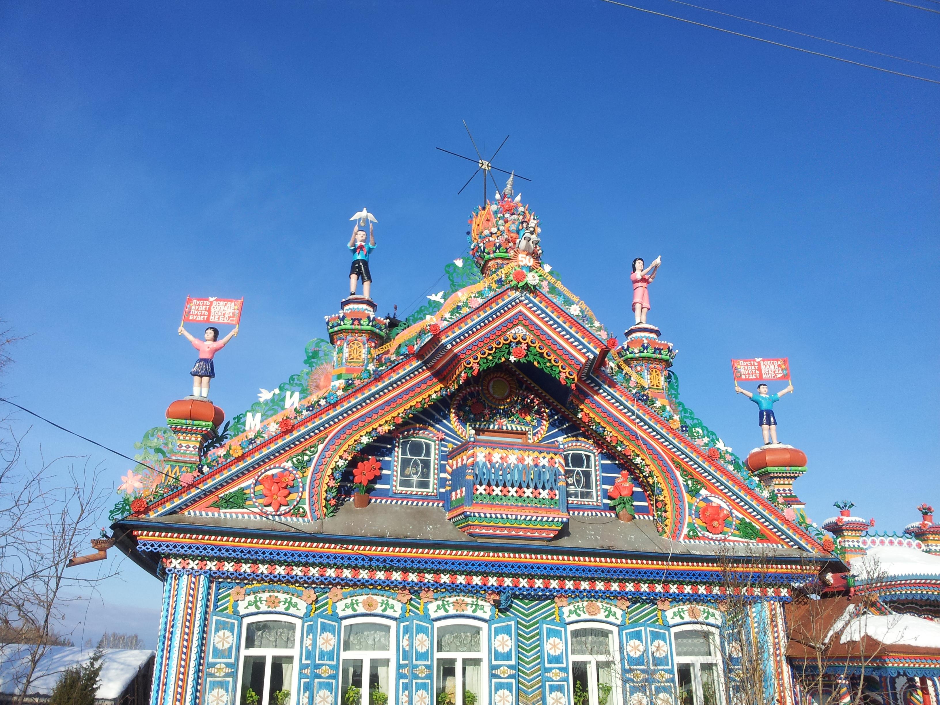 Kirillow-Haus Giebel.jpg