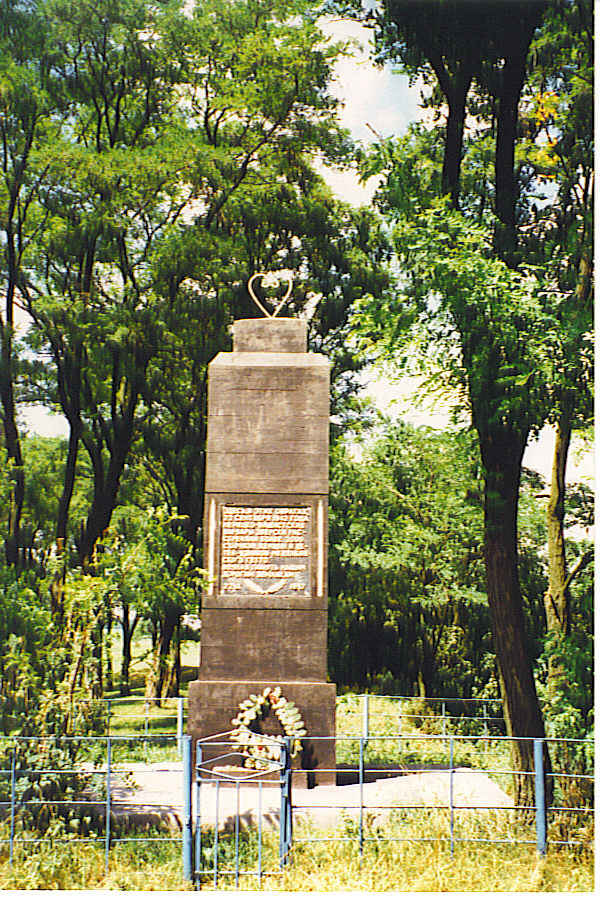 Histoire des juifs de medjybij wikip dia Histoire des jardins wikipedia